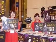 台東区,上野広小路駅のカード販促スタッフの短期アルバイト【WワークOK】の写真