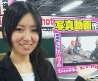 藤沢市,藤沢駅の家電販売の短期アルバイト【WワークOK】の写真