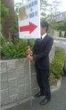 台東区,浅草駅の看板・プラカード持ち・誘導の短期アルバイト【WワークOK】の写真