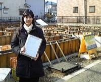 横浜市,長津田駅の受付スタッフの短期アルバイト【WワークOK】の写真