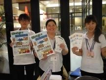 習志野市,津田沼駅のカード販促スタッフの短期アルバイト【WワークOK】の写真
