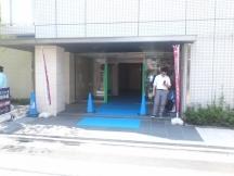 横浜市,センター南駅のその他引越し作業関連職の短期アルバイト【WワークOK】の写真