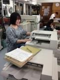 名古屋市,日比野(名古屋市営)駅のオフィス内軽作業職の短期アルバイト【高校生歓迎】の写真