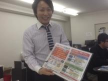 美浜町のラウンダーの短期アルバイト【WワークOK】の写真