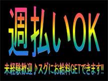 神戸市,深江(兵庫県)駅の発送・仕分け・梱包の短期アルバイト【WワークOK】の写真