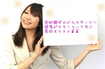 新宿区,新宿駅のその他イベント・展示会関連職の短期アルバイト【WワークOK】の写真