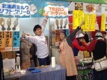 千代田区,日比谷駅のイベント運営スタッフの短期アルバイト【WワークOK】の写真
