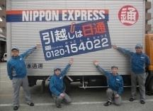 堺市,新金岡駅の事務所移転の短期アルバイト【WワークOK】の写真
