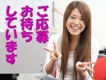 大阪市,弁天町駅のドライバー助手・横乗の短期アルバイト【日払い】の写真