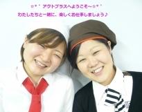 渋谷区,渋谷駅のパン・スイーツスタッフの短期アルバイト【WワークOK】の写真