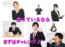 新宿区,新宿駅のAV・PC・家電PR・キャンペーンの短期アルバイト【WワークOK】の写真