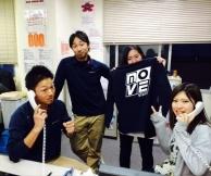 名古屋市,名古屋駅の事務所移転の短期アルバイト【WワークOK】の写真