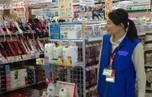 日の出町,武蔵引田駅の化粧品・コスメ関連販売の短期アルバイト【WワークOK】の写真