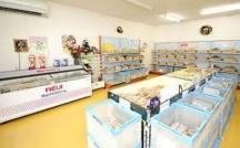 辰野町,宮木駅の試飲・試食販売の短期アルバイト【主婦・主夫歓迎】の写真