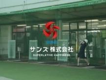 金沢市のイベント運営スタッフの短期アルバイト【日払い】の写真