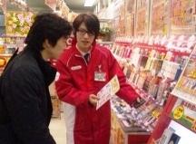 豊島区,池袋駅の携帯・スマホ PR・MC販促スタッフの短期アルバイト【WワークOK】の写真