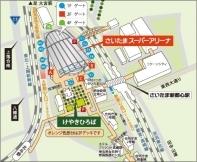 さいたま市,さいたま新都心駅の会場設営・撤去の短期アルバイト【日払い】の写真