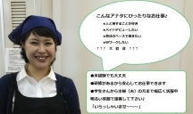 平塚市,平塚駅の試飲・試食販売の短期アルバイト【WワークOK】の写真