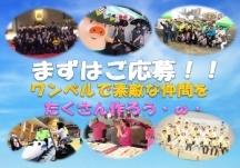 河内長野市,河内長野駅のチラシ・ティッシュ配布の短期アルバイト【WワークOK】の写真