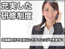 習志野市,津田沼駅の携帯・スマホ販売スタッフの短期アルバイト【日払い】の写真