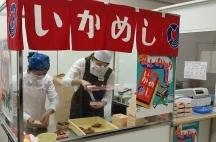 横浜市,上大岡駅のレジスタッフの短期アルバイト【WワークOK】の写真