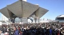 江東区,国際展示場駅の会場整理・誘導の短期アルバイト【WワークOK】の写真
