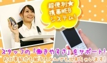 板橋区,成増駅の試飲・試食販売の短期アルバイト【日払い】の写真