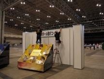 江戸川区,葛西駅のその他イベント・展示会関連職の短期アルバイト【日払い】の写真