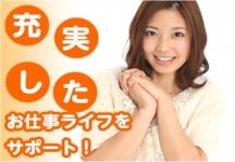 鶴ヶ島市,若葉駅の検品・検査・ピッキングの短期アルバイト【日払い】の写真