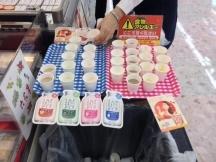 大府市,大府駅の試飲・試食販売の短期アルバイト【WワークOK】の写真
