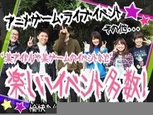 大阪市,大国町駅のイベントグッズ販売の短期アルバイト【日払い】の写真