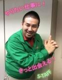 さいたま市,東川口駅の発送・仕分け・梱包の短期アルバイト【WワークOK】の写真