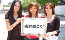 小田原市,小田原駅のベットメイキング・清掃の短期アルバイト【WワークOK】の写真