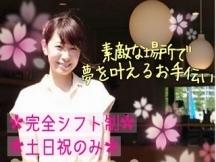 川口市,鳩ケ谷駅の受付スタッフの短期アルバイト【WワークOK】の写真