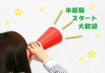 港区,赤坂見附駅の携帯・スマホ販売スタッフの短期アルバイト【オープニングスタッフ】の写真