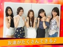 神戸市,明石駅の受付スタッフの短期アルバイト【WワークOK】の写真