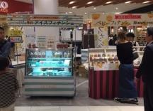 横浜市,センター北駅のパン・スイーツスタッフの短期アルバイト【主婦・主夫歓迎】の写真