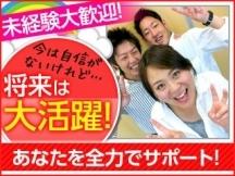 横浜市,鶴見駅のパチンコホールスタッフの短期アルバイト【WワークOK】の写真