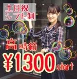 横浜市,中川(神奈川県)駅の受付スタッフの短期アルバイト【WワークOK】の写真