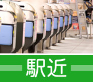 大田区,穴守稲荷駅の発送・仕分け・梱包の短期アルバイト【日払い】の写真