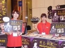 文京区,後楽園駅のカード販促スタッフの短期アルバイト【WワークOK】の写真