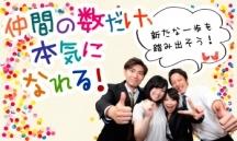 豊島区,池袋駅のAV・PC・家電PR・キャンペーンの短期アルバイト【WワークOK】の写真