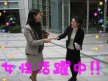 町田市,町田駅のチラシ・ティッシュ配布の短期アルバイト【高校生歓迎】の写真