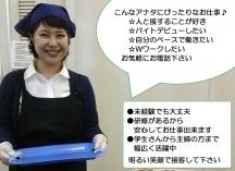 横浜市,菊名駅の試飲・試食販売の短期アルバイト【WワークOK】の写真