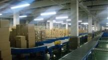 品川区,立会川駅の発送・仕分け・梱包の短期アルバイト【日払い】の写真