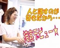 千葉市,海浜幕張駅のその他ファッション販売の短期アルバイト【日払い】の写真
