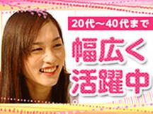 多摩市,聖蹟桜ケ丘駅のデモンストレーター(家電以外)の短期アルバイト【WワークOK】の写真