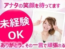 江東区,青海(東京都)駅のその他ファッション販売の短期アルバイト【日払い】の写真