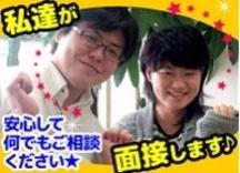 足立区,北千住駅のイベント運営スタッフの短期アルバイト【日払い】の写真