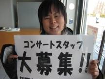 福岡市,唐人町駅のイベントグッズ販売の短期アルバイト【WワークOK】の写真